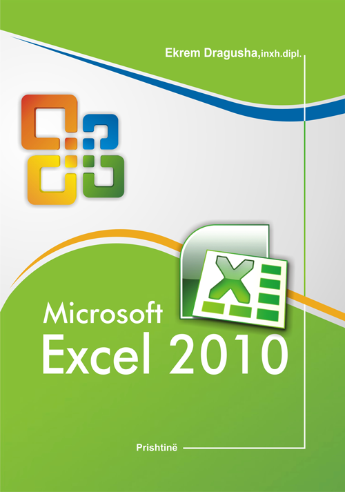 07 Excel 2010